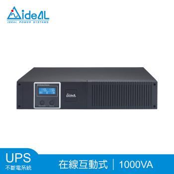 愛迪歐 在線互動式UPS 機架式IDEAL-7710CR(1000VA)