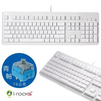 i-Rocks IRK76MN PLUS機械式鍵盤-青軸75g