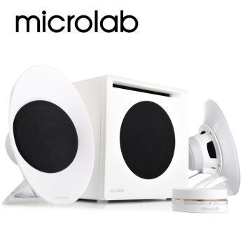 【Microlab】FC50  三件式 2.1 聲道 數位臨場多媒體音箱系統