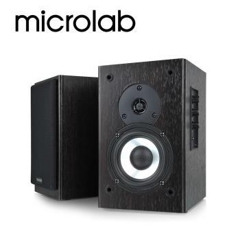 【microlab】B72 書架式 2.0 聲道 二音路多媒體音箱
