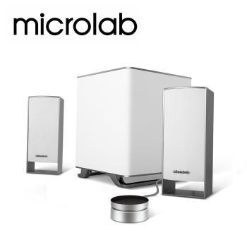 【Microlab】M-600純粹 2.1聲道 時尚美聲多媒體音箱系統