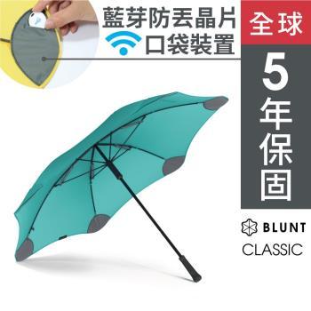 紐西蘭【BLUNT】保蘭特 抗強風功能傘 | CLASSIC 經典直傘 (蒂芬妮綠)