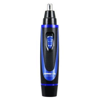 日象電動鼻毛修整器(電池式) ZONH-5330MB