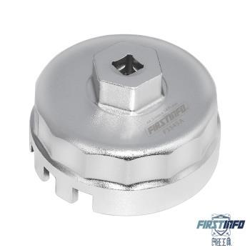 【良匠工具】TOYOTA專用機油濾芯拆裝板手 台灣製造高品質