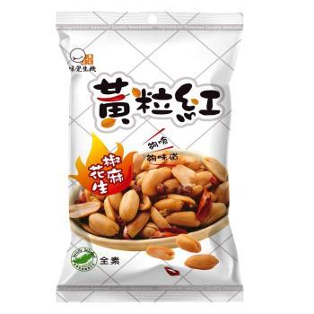 任-黃粒紅-椒麻花生70g/包