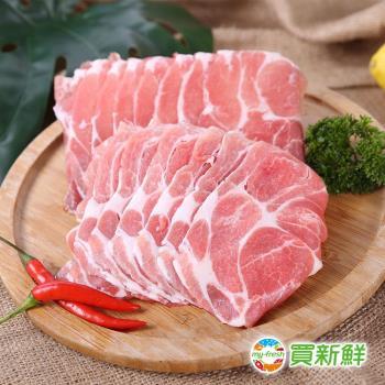 买新鲜x西班牙 鲜嫩梅花猪肉片200公克12包