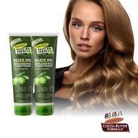 Palmers 帕瑪氏 天然橄欖菁華髮根強健潤髮乳250ML 2入組(頭皮養護/毛鱗片專用)