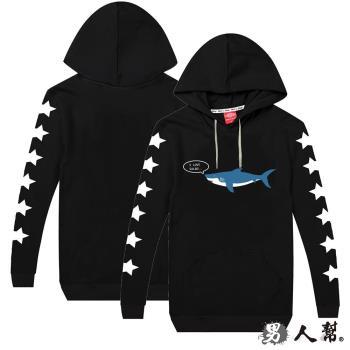 【男人幫】Q版小鯊魚素面百搭長袖連帽T恤 T5830