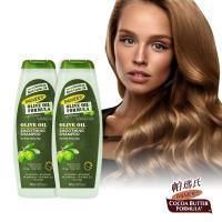 Palmers 帕瑪氏 天然橄欖菁華髮根強健洗髮乳400ml 2瓶組(頭皮養護/毛鱗片專用)