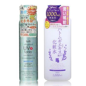 《Ajuste》愛珈絲高效防曬噴霧(精油香氣)(200g/瓶)+薏仁草本濕敷化妝水(1000ml/瓶)