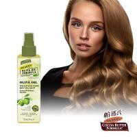 Palmers 帕瑪氏 天然橄欖菁華髮根強健清透油178ml(頭皮養護/毛鱗片專用)