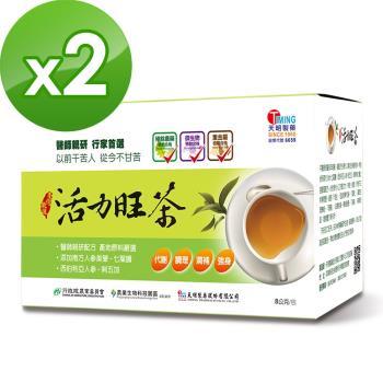 天明製藥 寶心甘茶(12包/盒)*2