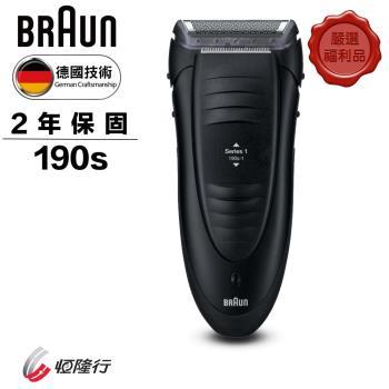 【德國百靈BRAUN】1系列舒滑電鬍刀190s-福利品