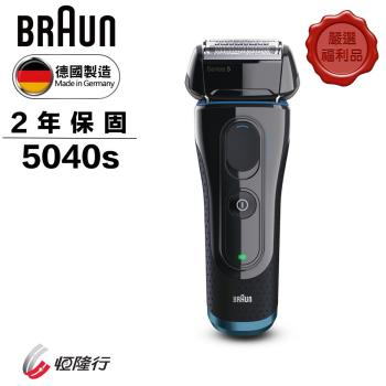 德國百靈BRAUN 新5系列靈動貼面電鬍刀5040s-福利品