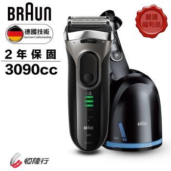 BRAUN德國百靈 新升級三鋒系列電鬍刀3090cc(福利品)