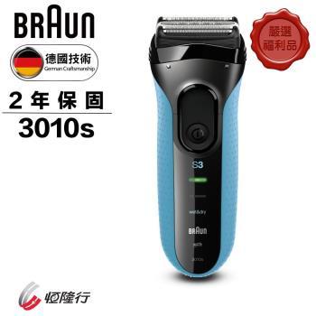 德國百靈BRAUN 新三鋒系列電鬍刀3010s-藍-福利品