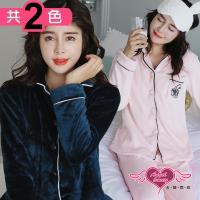 天使霓裳  保暖睡衣 專屬浪漫 法蘭絨二件式長袖居家服(共兩色F) UC99121