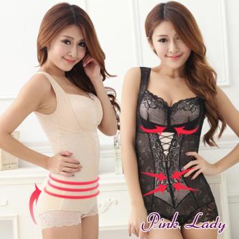 PINK LADY 迷人雕塑雙層網紗美體連身塑身衣7108(膚/黑)