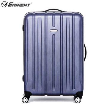 【eminent雅仕】23吋 輕量PC旅行箱 拉絲金屬風 行李箱(藍色拉絲-KF21B)