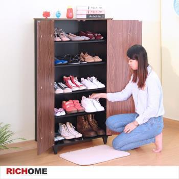 【RICHOME】哈利雙門透氣鞋櫃