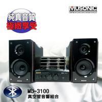 【MUSONIC宇晨】黑優雅前級真空管藍芽/MP3/USB播放音響組