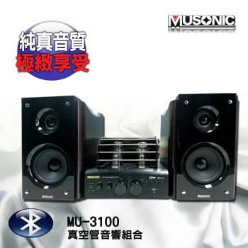 MUSONIC宇晨-黑優雅前級真空管藍芽/MP3/USB播放音響組