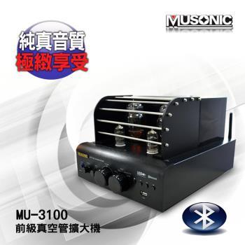 【MUSONIC宇晨】前級真空管藍芽/MP3/USB播放擴大機MU-3100