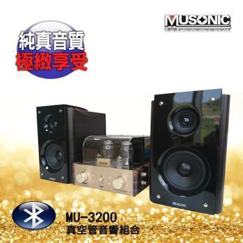 MUSONIC宇晨-金閃耀前級真空管藍芽/MP3/USB播放音響組