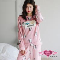天使霓裳 保暖睡衣 周日企鵝 法蘭絨二件式長袖居家服(深粉F) UR386