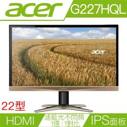 ACER宏碁螢幕 22型 IPS 薄邊框電腦螢幕 土豪金  G227HQL