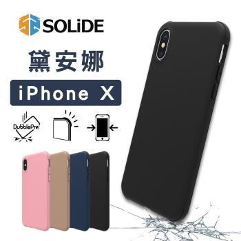 SOLiDE黛安娜 DIANA iPhoneX 軍規防震材質防摔手機殼