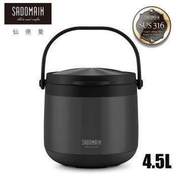仙德曼 SADOMAIN 輕量燜燒提鍋-4.5L