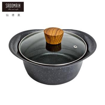 仙德曼 SADOMAIN 森活大理石七層不沾雙耳湯鍋-含蓋