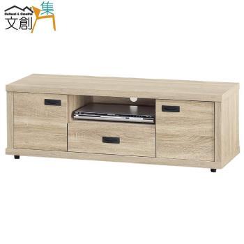 【文創集】比亞特 時尚3.8尺木紋電視櫃/視聽櫃