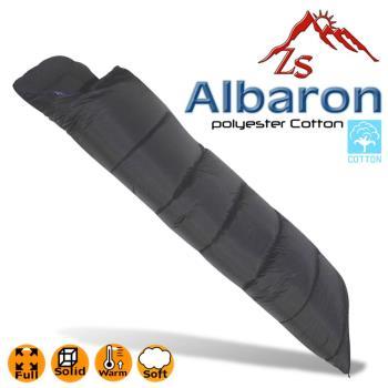ZS Albaron 大眾款超細纖維棉睡袋
