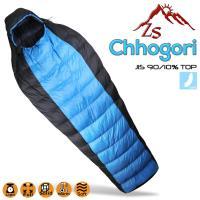 ZS Chhogori 高山專業級超輕蛹型羽絨睡袋