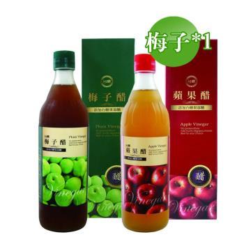 任-台糖 梅子醋(600ml/瓶)