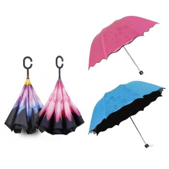 【超值買1送1】花紋免持C型手柄反向傘/站立傘+遇水開花晴雨傘(隨機)