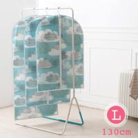 【收納職人】清新花漾霧透可水洗衣物防塵袋收納袋 (130cm)雲藍一入