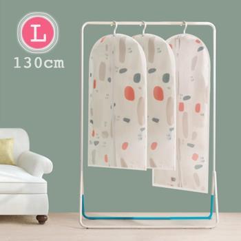 【收納職人】清新花漾霧透可水洗衣物防塵袋收納袋 (130cm)彩石一入