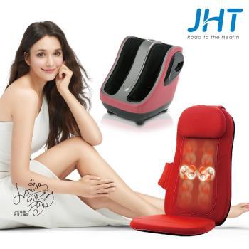 JHT 超摩美腿機+Doctor手感溫熱按摩墊
