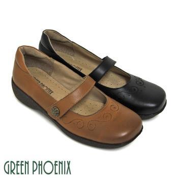 GREEN PHOENIX 方頭雕花線條沾黏式全真皮厚底休閒鞋U31-26133
