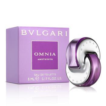 任-Bvlgari寶格麗 紫水晶女性淡香水小香(5ml)