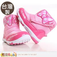 魔法Baby~女童靴 台灣製迪士尼米妮正版輕量舒適短靴~sh9297
