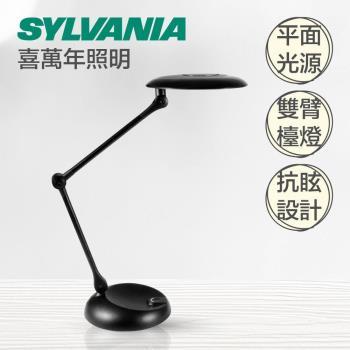 SYLVANIA喜萬年 LED 月映 護眼檯燈