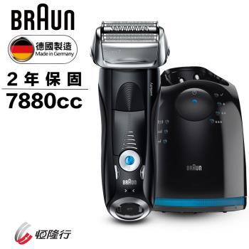 【德國百靈BRAUN】-7系列智能音波極淨電鬍刀7880cc