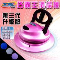 【新潮流】電動清潔機-第三代升級版(全配六布組)