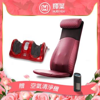 輝葉 人氣火紅溫感美腿機+4D摩幻手感按摩墊