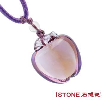 石頭記 天然紫黃晶項鍊-小蘋果