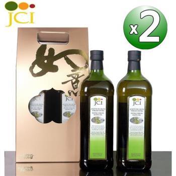 JCI艾欖 西班牙特級冷壓初榨橄欖油禮盒2盒(1000毫升2瓶/盒)